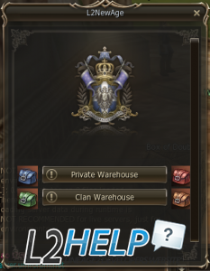 [L2j] Warehouse